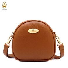 ซื้อ Beibaobao กระเป๋าใหม่มินิ สีน้ำตาล