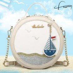 ราคา Beibaobao กระเป๋าสะพายแฟชั่นทรงกลม รุ่น Sea Sand Sun สีครีม Beibaobao ออนไลน์