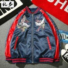 ขาย Bf เสื้อผ้าแฟชั่น เสื้อกันหนาวญี่ปุ่นเย็บปักถักร้อยชายลม 3160 ปักเครนแจ็คเก็ตสีฟ้าสีแดง ราคาถูกที่สุด