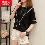 ซื้อ Nanjiren เสื้อยืดสตรีสไตล์เกาหลีทรงหลวมแขนสั้นสีขาว สีดำ ออนไลน์ ฮ่องกง