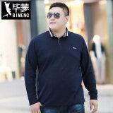 ขาย Bimeng Shishang คนอ้วนเพื่อเพิ่มปกธุรกิจเสื้อยืดเสื้อท็อปส์ซู แขนยาวสีฟ้า ผู้ค้าส่ง