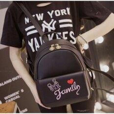 ขาย กระเป๋าเป้สะพายหลังแฟชั่น กระเป๋าเป้ผู้หญิง กระเป๋าเป้น่ารักๆ รุ่น Bla017 สีดำ ใน กรุงเทพมหานคร
