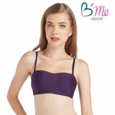 ขาย B Me เสื้อชั้นในถอดสาย รุ่นMe1039 สีม่วง ออนไลน์