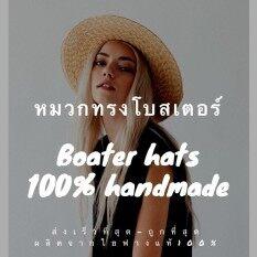 ขาย หมวกโบสเตอร์ หมวกปีก หมวกสานปีกกว้าง หมวกสาน Summer Beach Hat Sun Hat Floppy Wide Brimmed Hat Fashion 2018 ราคาถูกที่สุด