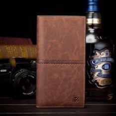 ซื้อ Bogesi กระเป๋าสตางค์ ผู้ชาย กระเป๋าเงิน กระเป๋าตัง ทรงยาว Men Wallet Long Pattern Pu Leather Wallet For Men Brown ออนไลน์