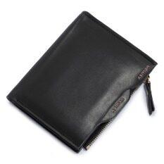 ราคา Bogesi กระเป๋าสตางค์ผู้ชาย หนังแท้ รุ่น B044 1 สีดำ Bogesi ใหม่