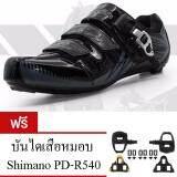 ขาย Boodun รองเท้าปั่นจักรยานเสือหมอบ สีดำ บันได Shimano Klbike เป็นต้นฉบับ