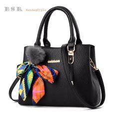 ขาย ซื้อ Boonsiri กระเป๋าถือ กระเป๋าแฟชั่น กระเป๋าสะพายพาดลำตัว Bs 033 สีดำ