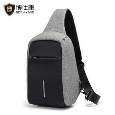 ราคา Boshikang Brand Men Crossbody Bag Male Casual Chest Bag Fashion Oxford Chest Pack Grey Intl