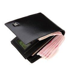 ขาย Bostanten พับครึ่งกระเป๋าสตางค์หนังวัวของพวกที่มีกระเป๋าพับบัตรเครดิตดีลักซ์ สีดำ ราคาถูกที่สุด