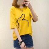 ขาย หลวมเกาหลีปักนักเรียนหญิง Bottoming เสื้อเสื้อยืด 1349 สีเหลือง ถูก ฮ่องกง