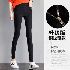 ความคิดเห็น Zhenyiqishi กางเกงขาเดฟหญิงสีดำ รุ่นอัพเกรดทองแดงซิป สีดำ รุ่นอัพเกรดทองแดงซิป สีดำ
