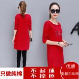 ขาย หลวมผ้าฝ้ายส่วนยาวแขนยาวเสื้อยืดเสื้อ Bottoming สีแดงขนาดใหญ่ ออนไลน์ ใน ฮ่องกง