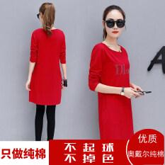 ซื้อ หลวมผ้าฝ้ายส่วนยาวแขนยาวเสื้อยืดเสื้อ Bottoming สีแดงขนาดใหญ่ Unbranded Generic ถูก