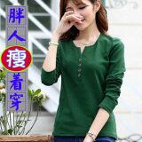 ราคา เกาหลีผ้าฝ้ายสีทึบวัยกลางคนเสื้อยืดแขนยาวเสื้อ Bottoming สีเขียวเข้ม ออนไลน์ ฮ่องกง