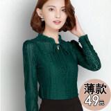 ขาย ป่าแขนยาวหญิงใหม่เสื้อ Bottoming เสื้อ สีเขียว Unbranded Generic