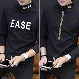 ขาย เสื้อยืดบวกกำมะหยี่ฤดูหนาวเสื้อเกาหลีผู้ชาย Ease สีดำ Great Wall สีดำ ถูก ใน ฮ่องกง