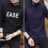 ขาย เสื้อยืดบวกกำมะหยี่ฤดูหนาวเสื้อเกาหลีผู้ชาย Ease สีดำ R สีฟ้า Unbranded Generic เป็นต้นฉบับ