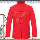 ส่วนลด จีนลมจีนผ้าไหมไซส์พิเศษไซส์ใหญ่พิเศษ Bottoming Kung Fu เสื้อเครื่องแต่งกายเสื้อ 2046 แขนยาวเสื้อสีแดง