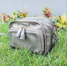 ทบทวน Boxley Genuine Leather Bag กระเป๋าสะพายผู้หญิง Metalic Unbranded Generic