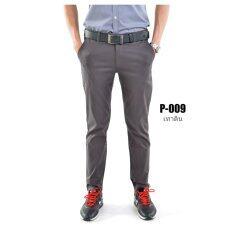ราคา Boyd Shirt กางเกงสแล็ค กางเกงแฟชั่นสำหรับผู้ชายผ้ายืด ขากระบอกเล็ก สีเทาดิน ใหม่