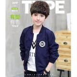 ราคา เสื้อแจ็คเก๊ตกันหนาวสำหรับเด็กชาย Boys Autumn Jacket Coat Thailand