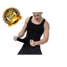 ส่วนลด สินค้า Bpg Shop เสื้อยืดเก็บพุง กระชับหุ่น เสื้อกล้าม สำหรับผู้ชาย พยุงท้อง เก็บพุง หุ่นดูดี สีดำ Black