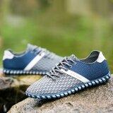 ขาย ซื้อ Breathable Men Leisure Shoes Surface Movement Intl จีน