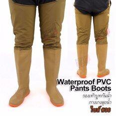 Brown Waterproof PVC Fish Knee Raining Pants Boots Shoes (size 36-44) กางเกงพีวีซี กางเกงลุยน้ำ การเกงเดินป่า กางเกงทำนา กางเกงกันน้ำ รองเท้ากันน้ำ รองเท้าเดินป่า รองเท้าบูทกันน้ำ รองเท้าลุยน้ำ รองเท้าลุยโคลน รองเท้าทำนา รองเท้ากันเปียก รองเท้าน้ำท่วม