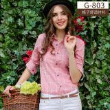 ขาย คนรักเสื้อ Brushed เสื้อเชิ้ตหญิงแขนยาวฤดูใบไม้ผลิ G 803 ออนไลน์