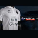 ราคา Buriram United เสื้อ Away 2016 สีขาว ใน Thailand