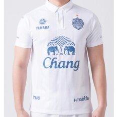 ความคิดเห็น Buriram United เสื้อ Away 2017 สีขาว