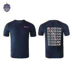 ซื้อ Buriram United เสื้อยืด Neon Shadow สีกรม ใหม่