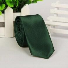 ราคา Business Men S Plain Silk Jacquard Woven Tie Necktie Dark Green Intl Intl ใหม่ล่าสุด