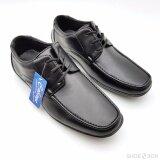 ราคา Cabaye รองเท้าคัทชูชายผูกเชือก Ca924 Black เป็นต้นฉบับ