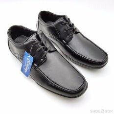 ซื้อ Cabaye รองเท้าคัทชูชายผูกเชือก Ca924 Black กรุงเทพมหานคร