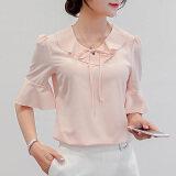 ราคา Cai Dai Fei เสื้อชีฟองผู้หญิง ทรงสลิม พิมพ์ลาย สีชมพู 214 สีชมพู 214 ที่สุด