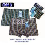 ซื้อ C L กางเกงชั้นในชายขาสั้น 4ตัว เซ็ต 1166E Size Xl สีเทา สีดำ สีน้ำเงิน สีม่วง ขอบหุ้ม Unbranded Generic ออนไลน์
