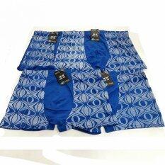 C L กางเกงชั้นในชายขาสั้นขอบหุ้ม 6887 8 สีฟ้า ไซส์ใหญ่พิเศษ 4ตัว Set ถูก