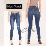 ซื้อ Candy Super Jeans กางเกงยีนส์ทรงสกินนี่ เอวปกติ ฟอกสี ถูก กรุงเทพมหานคร