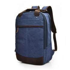 กระเป๋าเป้แฟชั่น Canvas รุ่นคลาสสิค กระเป๋าสะพายหลัง เท่ๆ แนวๆ สไตส์วินเทจ สีน้ำเงิน Bestbag ถูก ใน ไทย