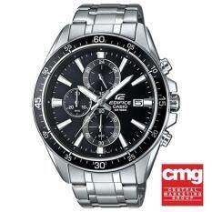 ซื้อ Casio Edifice นาฬิกาข้อมือผู้ชาย สีเงิน สายสแตนเลส รุ่น Efr 546D 1Avudf ประกันศูนย์เซ็นทรัล1ปี Casio Edifice เป็นต้นฉบับ