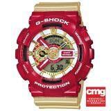 ส่วนลด Casio G Shock นาฬิกาผู้ชาย สายเรซิ่น รุ่น Ga 110Cs 4Adr Red Thailand