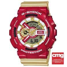 ราคา Casio G Shock นาฬิกาผู้ชาย สายเรซิ่น รุ่น Ga 110Cs 4Adr Red Casio G Shock