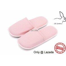 Cb Cotton รองเท้ารังผึ้ง พื้นนุ่ม Free Size (สีชมพู) Only @ Lazada.