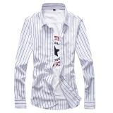 ราคา เสื้อลำลองลายเสื้อวรรณกรรมชาย สีขาว เป็นต้นฉบับ