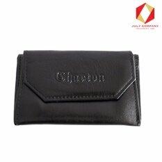 Charton กระเป๋าใส่กุญแจขนาดเล็กพกพาสะดวก.