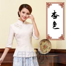 ราคา ผ้าฝ้ายลมแห่งชาติหญิงดีขึ้น Cheongsam 1089 แขนสีเบจ Unbranded Generic ใหม่