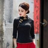 ขาย กระโปรงวรรณกรรม Cheongsam เสื้อผ้าแฟชั่น ปรับปรุงผู้หญิงในชีวิตประจำวัน สีดำแขนเสื้อ ใน ฮ่องกง