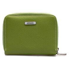 ราคา Chinatown Leather กระเป๋าสตางค์หนังแท้ รุ่น ซิปรอบ สีเขียว ใน กรุงเทพมหานคร